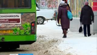 В Канске прокуратура выявила фиктивные работы по очистке дорог
