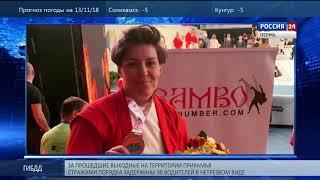 Чемпионат мира в Бухаресте стал для пермячек урожайным на медали