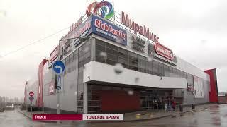 В Томске и Подгорном закрыт 21 объект предпринимательства