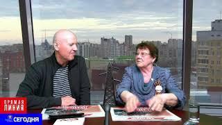 Ветеран Людмила Михайловна Левина рассказывает о Тюмени в годы войны
