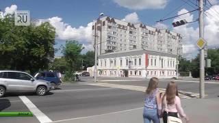 В Кургане открыли движение по улице Куйбышева