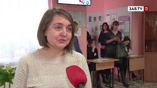 Забайкальский чиновник в школьные годы предсказал будущее солнца