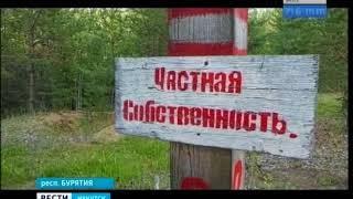 Озеро за 32 миллиона. В Северобайкальске мужчина пытается продать водный объект рядом с Байкалом