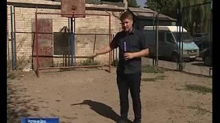 Горы мусора и косые ворота: состояние спортплощадок Ростова