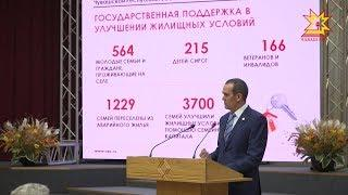 Глава Чувашии Михаил Игнатьев отчитался о результатах работы Кабинета Министров Республики