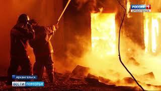 Сегодня при пожаре погиб ещё один житель Архангельска