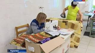 В новомедянском интернате проживающие осваивают новые профессии(ГТРК Вятка)