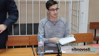 В Новосибирске начался суд над школьником подделывавшем оценки в электронном дневнике