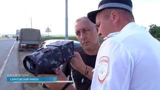 Дорожные полицейские вооружились новой техникой