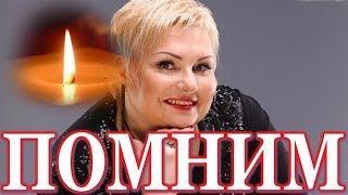 Поклонники  скорбят! Звезда Марина Поплавская погибла в ДТП!