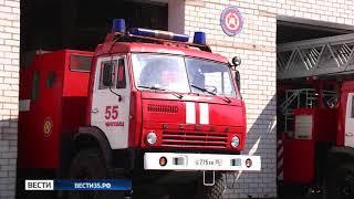 Музей пожарной охраны открылся в Череповце