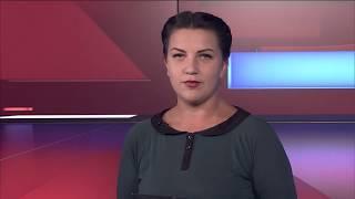 """""""Дежурная часть"""". Выпуск от 04.09.2018 г."""