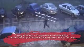 Череповчанин скрутил придомовые лампы на 25 тысяч рублей
