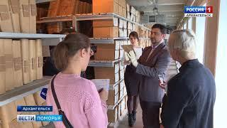 Сегодня 100 лет отмечает архивная служба России
