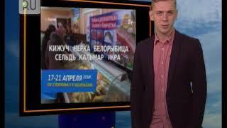 Прогноз погоды с Максимом Пивоваровым на 21 апреля