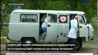 В Белогорском районе пациентов доставляют в участковые больницы на новом спецавтомобиле
