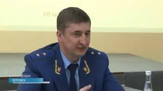 Областной прокурор встретился с предпринимателями из Петровска