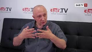 """Предприниматели Читы хотят отправить депутата Викулова на """"Битву экстрасенсов"""
