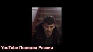 Полиция России-ВСЕ ! ДО ИГРАЛСЯ/Russian police-every PLAYED