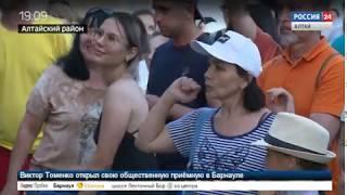 На «Бирюзовой Катуни» прошёл фестиваль «Because of the Beatles»