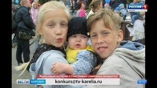 Счастливые моменты: Семья Куроптевых