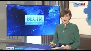 ГТРК «Марий Эл» приглашает в гости своих ветеранов - Вести Марий Эл