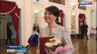 Журналист ГТРК «Марий Эл» стала лауреатом Государственной молодежной премии имени Олыка Ипая