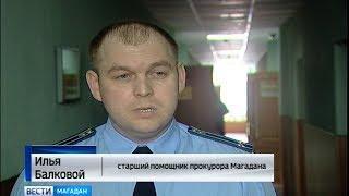 Магаданским полицейским грозит дисциплинарное взыскание