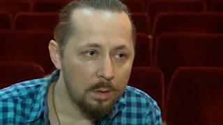 11 07 2018 В Сарапульском драмтеатре готовят новый спектакль «В ожидании Годо» по пьесе Беккета
