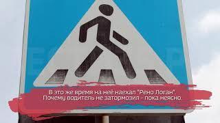 Пенсионерка попала под колеса «Рено» в Череповце
