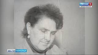 На здании телерадиокомпании «Поморье» открыли мемориальную доску Елене Энтиной