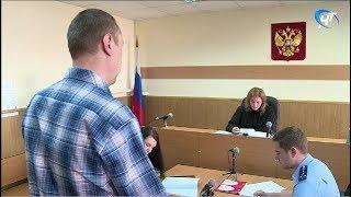 В суде началось рассмотрение уголовного дела «об отрезанной голове»