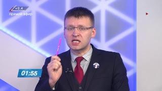 Дебаты кандидатов на выборах президента РФ 2018