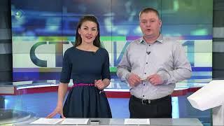 Миллионер из Айкино и другие новости. Студия 11. 30.05.18