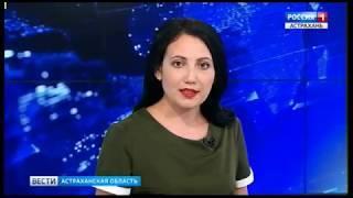 """В Астрахани реализуется благотворительный проект организации """"Поможем детям"""""""
