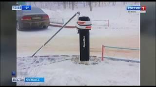 Кузбасские вандалы завязали в узел шлагбаум