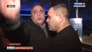 """""""Дежурная часть"""" от 1 апреля 2018 г."""