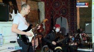 Тяжелобольной рок-музыкант рассказал о проблеме одиноких инвалидов