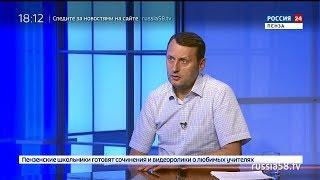 Россия 24. Пенза: насколько иностранным туристам комфортно в регионе