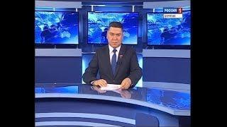 Вести Бурятия. 12-40 Эфир от 22.06.2018