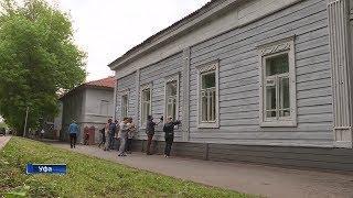 Участники проекта «Том Сойер Фест» восстанавливают исторический облик Уфы