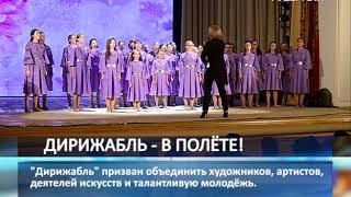 В Самаре открыли новый молодежный театральный комплекс