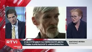 Почему Юрия Дмитриева все еще пытаются посадить