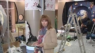 В музее «Космос» завершается подготовка к 55-летию полета Валентины Терешковой