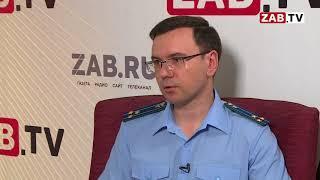 Сотрудник прокуратуры рассказал ЗабТВ о том, стало ли наводнение поводом уволить местных чиновников
