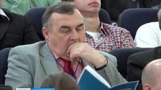 В Красноярске пройдет IX Сибирский энергетический форум