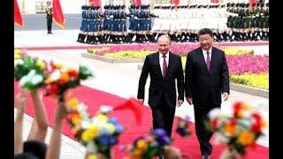 Речь Си Цзиньпиня и подарок от Путина: итоги второго дня ИСТОРИЧЕСКОГО визита Путина в Китай!