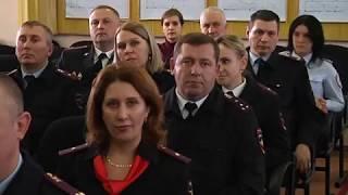 Юбилей создания службы отметили участковые уполномоченные полиции ЕАО