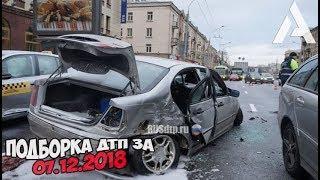 ДТП. Подборка аварий за 07.12.2018 [crash December 2018]