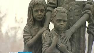 В Красноярске  открыли памятник юным узникам концлагерей